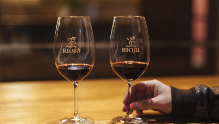 "Join BRIX for ""Rioja Week Boston"" Wine Tasting Event"